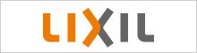 株式会社LIXIL | 住まいと暮らしの総合住生活企業